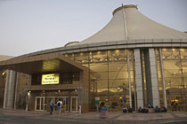 The Sharm El Sheikh airport Terminal 1.